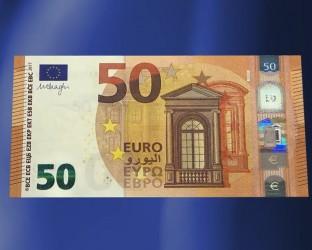 Nová, moderní bankovka 50 euro potěší i muslimskou komunitu
