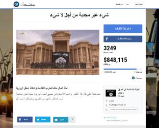 """Islamský stát pořádá sbírku na syrském """"Kickstarteru"""". Pozve běžence zpět domů!"""